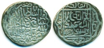World Coins - Timurid: Shahrukh, Silver Tanka, Mint of AstarAbad, AH 828, full strike!