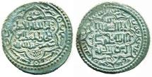 World Coins - Ilkhans: AbuSaid, Silver 2 dirham, Mint of Saveh, AH 717, RARE Stylish!