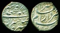 World Coins - PERSIA, QAJAR: FATHALI SHAH; SILVER 1/2 QIRAN, MINT OF SHIRAZ, AH 1246, RARE & SUPERB AU