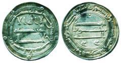 World Coins - ABBASID: al-Mansur, Silver dirham, Mint of Madinet al-Salam, AH 157