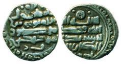 World Coins - GHAZNAVID: Sebuktegin; 366-387 AH/977-997; Silver dirham, Mint of Farwan