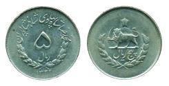 World Coins - IRAN, PAHLAVI: 1953 Muhammad Reza Shah 5 Rials SH 1332 UNC!