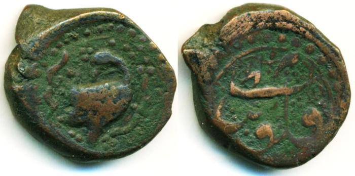 World Coins - PERSIAN CIVIC COPPER: AE FULUS (16.45 g 27 mm), mint of Bistam, ND, Flamingo looking back, Unlisted VERY RARE RR!!