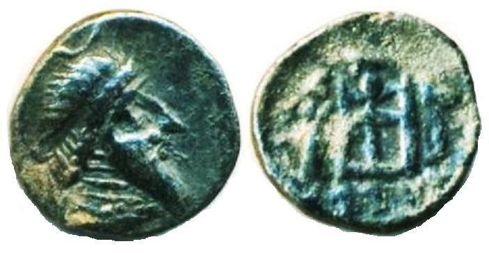 Ancient Coins - KINGDOM OF PERSIS: AUTHOPHRADATES II, SILVER OBOL, AHURA-MAZDA, NICE!