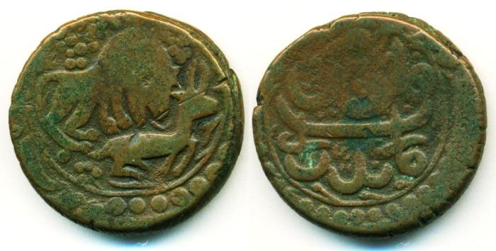 World Coins - PERSIA, PERSIAN CIVIC COPPER: AE FULUS (17.86 g 29 mm), mint of Mazandaran, struck AH 111x (170x), Lion and Stag to right, Large and Nice, RARE!