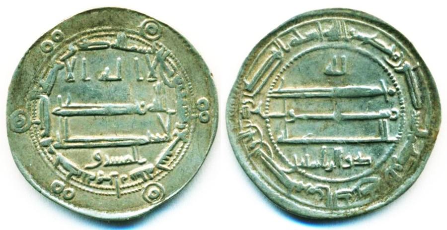 World Coins - ABBASID: al-Mamun, Silver dirham, Mint of Herat, AH 199, RARE Mint!