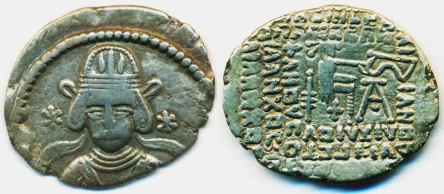 Ancient Coins - PARTHIA: Vonones II, AR drachm, Mint of Ecbatana, RARE!