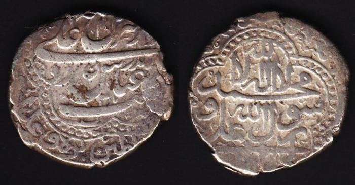 World Coins - Persia, SAFAVID: Shah Abbas I the Great (995-1038 AH/1588-1629), Silver Abbasi, Mint of Mazandaran, Struck AH 1037, RARE TYPE!!