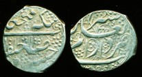 World Coins - Persia, Qajar: FathAli shah; Silver 1/2 Qiran, Mint of Shiraz, AH 1246, Rectangular flan, RARE!