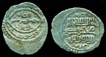 World Coins - Ilkhans: Sulayman, Silver 2 dirhams, Mint of Bazar, AH 743, Broad flan!