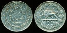World Coins - PERSIA, QAJAR: Nasir al-Din Shah, SILVER MEDAL OF VALOR, AH 1300, EF & RARE!