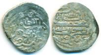 World Coins - Ilkhans: Anushiravan, Silver 2 dirham, Mint of Maragha, AH 755, RR!