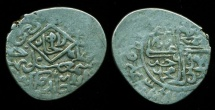 World Coins - Persia, Safavid: Shah ISMAIL I, AR local tanka, Mint of Lahijan, RR!