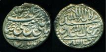 World Coins - Persia, Qajar: Muhammad Hasan Khan, Silver Rupi, Mint of Mazandaran, AH 1169, SUPERB & Scarce