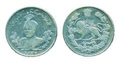World Coins - IRAN, Qajar: Ahmad Shah, Silver 500 dinars, AH 1332 (1913)