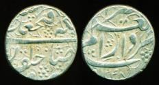 World Coins - Persia, Qajar: FathAli shah, Silver 1/2 Qiran, Mint of Shiraz, AH 1248 (1832), EF