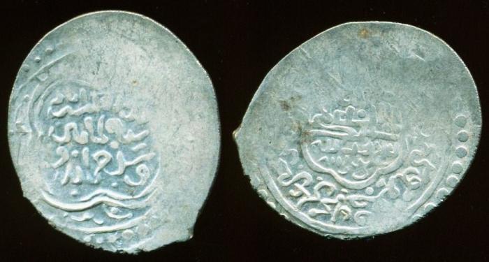 World Coins - Persia, WALID: Amir Wali, Silver 6 dirham, Mint of Astarabad, AH 780, AU-UNC