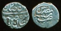 World Coins - AFSHARID: Nadir Shah, Silver Shahi, Mint of Mashhad, full strike, SCARCE!