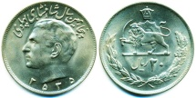 World Coins - IRAN, PAHLAVI: 50th Pahlavi Rule Commemorative 20 Rial 1976 B.UNC!