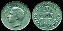 World Coins - IRAN, PAHLAVI: F.A.O Commemorative 20 Rial 1357 1978 AUNC!