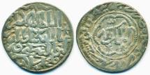 World Coins - SELJUQ OF RUM: KAYKHUSRAW III, SILVER DIRHAM, MINT OF LULUA, AH 668, STYLISH, EF