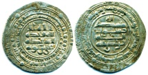 World Coins - BUYID: IMAD AL-DAWLA ALI B. BUWAYH, AR DIRHAM, MINT OF SHIRAZ, AH 326, RARE & SUPERB!
