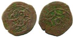 World Coins - PERSIA, SARBADAR: Anonymous AE Fals, Circa AH 748-786, Bird & Hexafoil Pattern, RR!
