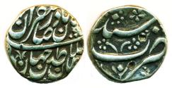 World Coins - PERSIA, AFSHARID: Nadir Shah, Silver Rupi, Mint of Sind, ND type, RR Mint in India, Bold strike!