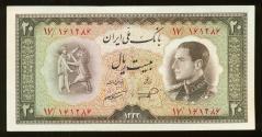 World Coins - IRAN: 20 Rials Young Shah Banknote, SH 1333 (1954), Pick 65, UNC.!