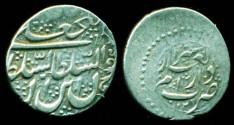 World Coins - Persia, Qajar: FathAli shah, Silver 1/3 Riyal, Mint of Shiraz, AH 1239,Broad Flan, RARE!