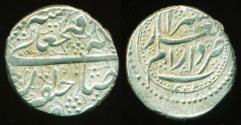 World Coins - Persia, Qajar: FathAli shah, Silver 1/2 Qiran, Mint of Shiraz, AH 1247 (1831), EF