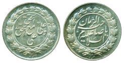 World Coins - IRAN: Islamic Coin, Sufism, Imam Ali Silver Token, UNC RARE!
