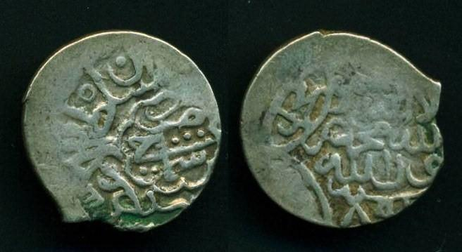 World Coins - Shirvanshahs, Farrukhsiyar ,869-906 AH/1466-1500, Silver Tanka (2.05 g 17 mm), Mint of Shimakhi (now in Azerbaijan), Struck AH 891, SCARCE!!
