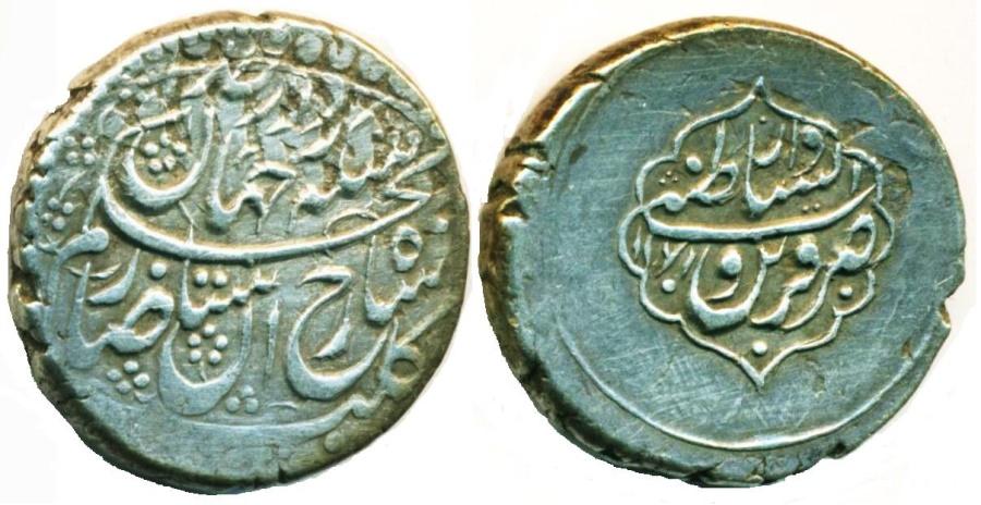 World Coins - PERSIA, AFSHARID: SHAHRUKH, AR RUPI, MINT OF QAZWIN, AH 1161, STYLISH!
