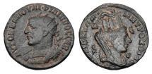 Ancient Coins - SYRIA, Antioch.  Philip I, 244-249 AD.  Æ 28.