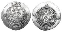 "Ancient Coins - ARAB-SASANIAN.  `ubaid Allah b. Ziyad,  after 631 AD.  AR Drachm, Sijistan, AH ""56""."