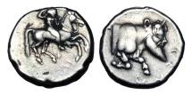 Ancient Coins - SICILY, Gela.   490-485 BC.  AR Didrachm