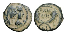 Ancient Coins - NABATAEN KINGS.  Aretas IV, 9 BC - 40 AD.  Æ19