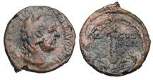 Ancient Coins - COMMODUS, 177-192 AD.  Æ As. Commodus as Herakles
