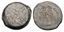 Ancient Coins - PTOLEMAIC KINGDOM.  Ptolemy VI, 180-145 BC.  Æ34 Hemidrachm.