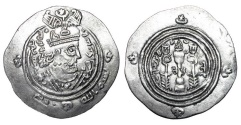 "Ancient Coins - ARAB-SASANIAN.  `ubaid Allah b. Ziyad,  after 631 AD.  AR Drachm, Sijistan, AH ""56""."