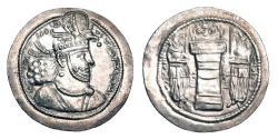 Ancient Coins - SASANIAN EMPIRE.  Hormazd II, 303-309 AD.  AR Drachm.