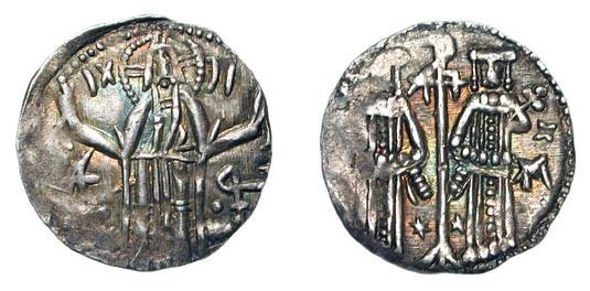World Coins - BULGARIA.  Ivan Alexander and Mikhail Asen, 1331-1355 AD.  AR Grosh.  Christ enthroned facing / Ivan and Mikhail standing, each holding cross, banner on staff between.  Y&P.72v.