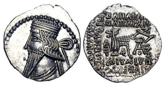 Ancient Coins - PARTHIA, Vologases III, 105-147 AD.  AR Drachm (3.76 gm).  Bust wearing diadem / Archer seated on throne, holding bow. Sh.413.  Near Mint.