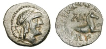 Ancient Coins - CILICIA, Seleukia ad Kalykadnom.  II-I Century BC.  Æ16.