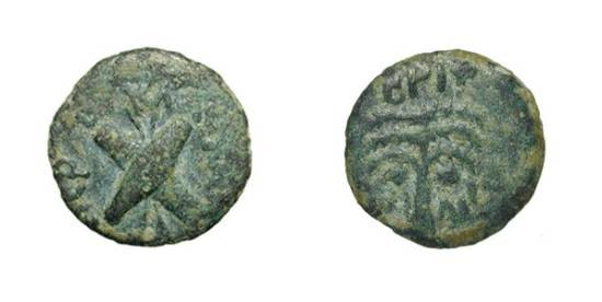 Ancient Coins - JUDEA, Procurators.  Antonius Felix, 52-59  AD.  Æ Prutah (2.51 gm), yr. 14.  Crossed shields / Palm tree.  H.652.  aVF, earthy green patina.