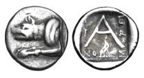 Ancient Coins - ARGOLIS, Argos.  80-50 BC.  AR Triobol.