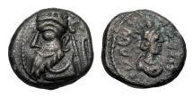 Ancient Coins - ELYMAIS.  Orodes III, II Century AD.  Æ Drachm.