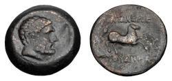 Ancient Coins - BAKTRIAN KINGDOM.  Euthydemos I, 230-200 BC.  Æ Dichalkon.  ex PNC collection.