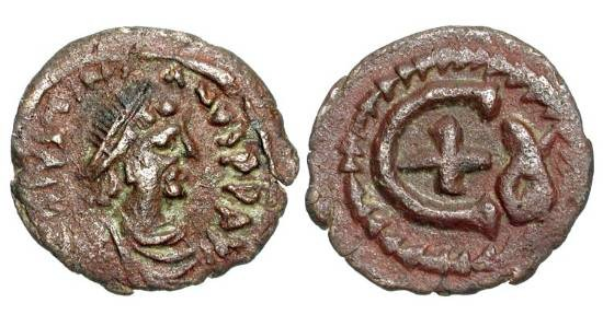 Ancient Coins - BYZANTINE EMPIRE.  Justinian I, 527-565 AD.  Æ Pentanummia (1.65 gm) of Antioch.  Diademed bust right / Large E.  S.243.  XF.  Scarce.